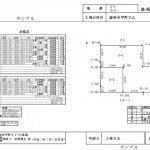 地積測量図(見本・盛岡地方法務局)